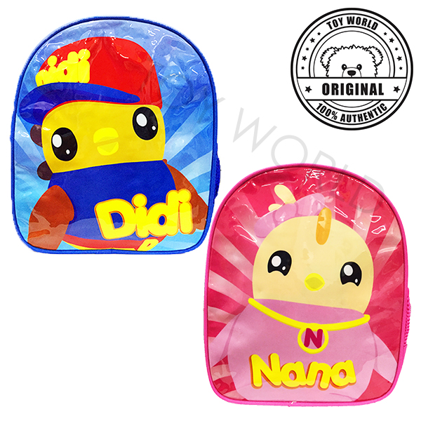 The Best Selling Didi and Friends Toys & Collection